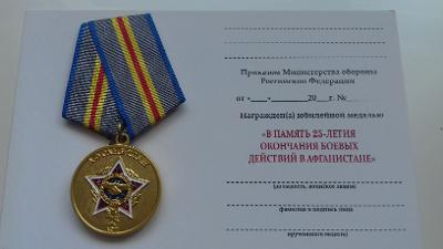 medaile ,Rusko