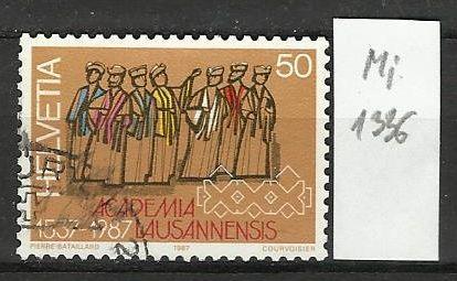 Švýcarsko razítkované, Mi.1336