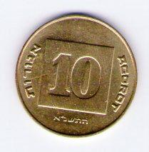 Izrael 10 agorot JE 5751 (1991) KM 158
