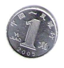 Čína 1 Jiao 2005 ocel