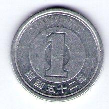 Japonsko 1 Yen r.52 (1977)