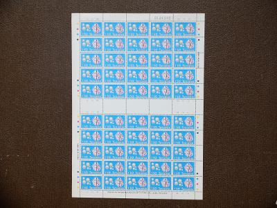 TANZANIA MINERÁLY 1986 Mi 319 KOMPLET ARCH SVĚŽÍ** KAT. cca 100 EURO