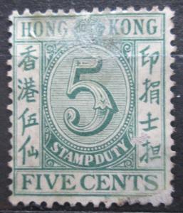 Hongkong 1938 Kolková Mi# 16 Kat 15€ 1022