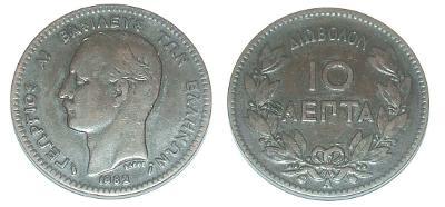 Řecko 10 L 1882