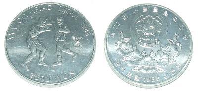 Jižní Korea 2000 W 1986