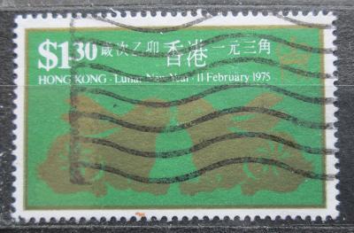 Hongkong 1975 Čínský nový rok, rok zajíce Mi# 307 Kat 7€ 1028