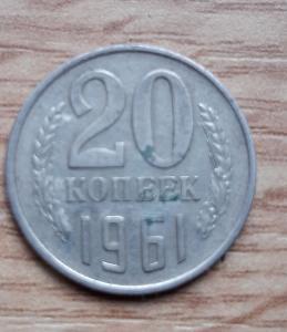 20 Kopějek 1961