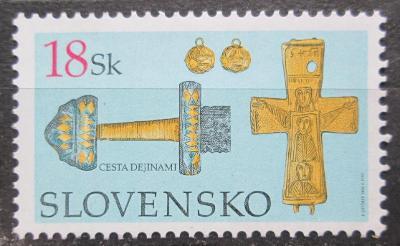 Slovensko 2003 Muzejní exponáty Mi# 470 1045