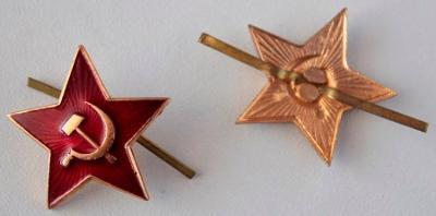 Odznak. Ruda Hvězda. Armáda. SSSR. nové. malá.