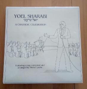 YOEL SHARABI - A CHASSIDIC CELEBRATION - LP
