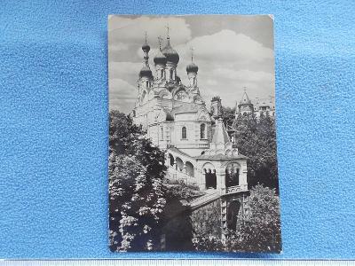 Pohlednice Karlovy Vary Ruský kostel razítko kostela Pravoslavná círke