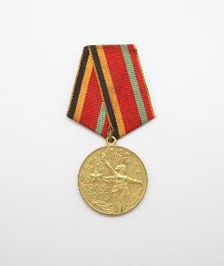 SSSR - Medaile k 30. výročí vítězství
