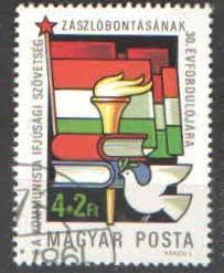 Maďarsko 1987- Mi. 3885 -30. výročí Maďarské komunistické mládežnické