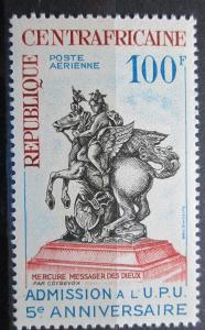 SAR 1965 Vstup do UPU, 5. výročí Mi# 95 1136