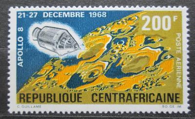 SAR 1969 Mise Apollo 8 Mi# 195 1138