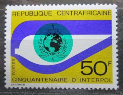 SAR 1973 INTERPOL, 50. výročí Mi# 344 1141