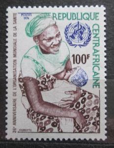 SAR 1974 WHO, 26. výročí Mi# 353 1141