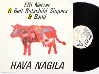Effi NETZER Beit ROTSCHILD Hava Nagila 1988 Poljazz  Poland