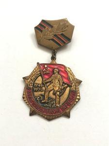 Odznak 25 let vítězství ve Velké vlastenecké válce
