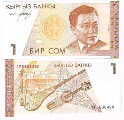 Kyrgyzstán 1 som P-7 1994 UNC