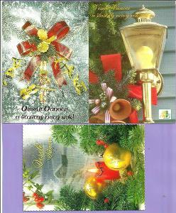 Veselé Vánoce 3x - prošlé se známkou
