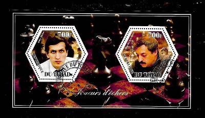 Čad 2014 - Šachy - Bobby Fischer, Eduardas Rozentalis