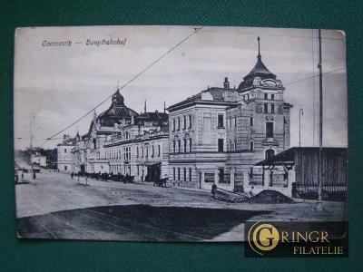 Czernowitz - Bauptbahnhof,Černovice - Nádraží (Ukrajina) – Чернівці