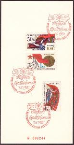POF. NL 2483a-84a, 2485a-87a - NÁLEPNÍ LISTY SOCFILEX 1981 (T8447)