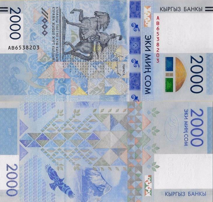 KYRGYZSTÁN 2000 Som 2017 PAMĚTNÍ UNC - Bankovky
