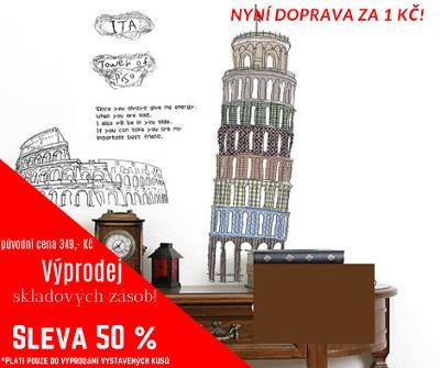 Věž v Pise  - Samolepka na zeď