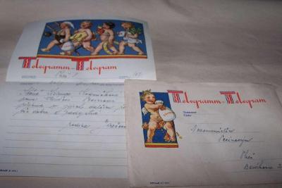 TELEGRAM + obálka r.1942 Plzeň  MARIE FISCHEROVÁ KVĚCHOVÁ /B146/