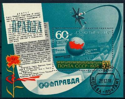 SSSR 1978 ʘ/Mi. Block 134 ,   /E3/