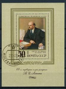 SSSR 1978 ʘ/Mi. Block 128 , Lenin ,   /E3/