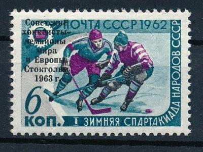 "SSSR 1963 **/Mi. 2732 Typ I. - přítisk v 1963  ,,1"" pod ,,o"" , /L14/"