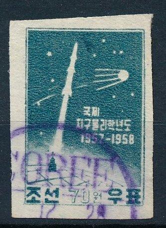 Korea Severní , ʘ/1958 Mi. 144B nezoubkovaná !! , /B4/