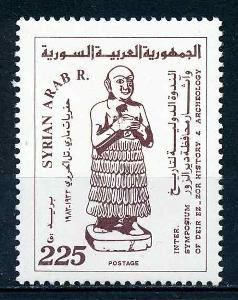 Sýrie **/1984 Mi.1582      komplet   /N1/