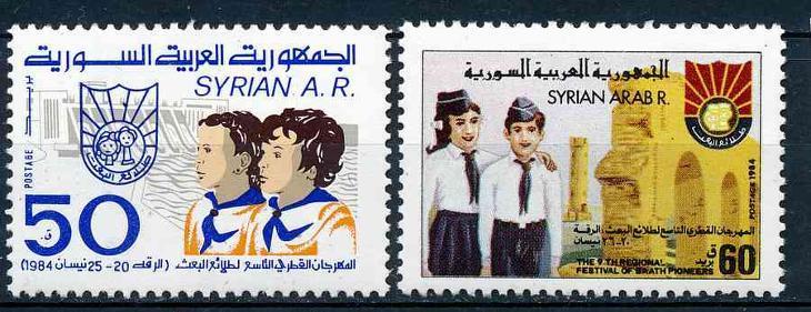 Sýrie **/1984 Mi.1592-3      komplet   /N1/