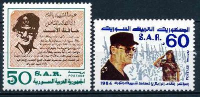 Sýrie **/1984 Mi.1601-2      komplet   /N1/