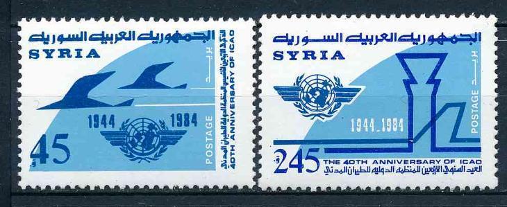 Sýrie **/1984 Mi.1603-4      komplet   /N1/