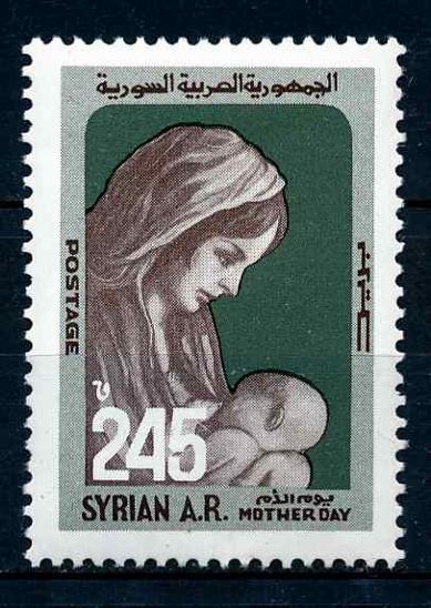 Sýrie **/1984 Mi.1588      komplet   /N1/