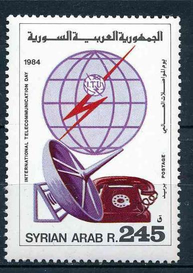 Sýrie **/1984 Mi.1600      komplet   /N1/