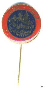 Odznak - Brno , BYTEX , /ms/