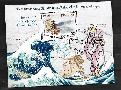 Mosambik 2009 - malíř Katsushika Hokusai