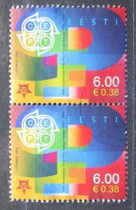 Estonsko 2006 Výročí Evropa CEPT pár Mi# 537 1737