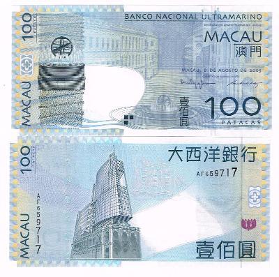 Macau 100 Patacas 2005 BNU P-82a UNC