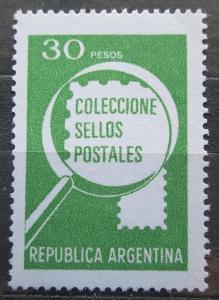 Argentina 1979 Sbírání známek Mi# 1385 0095