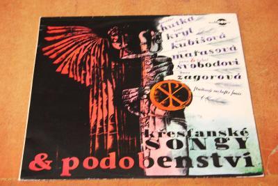 LP DESKA SONGY A PODOBENSTVÍ - VÝBĚR FOLK