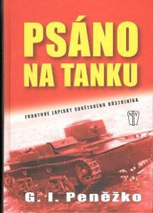 Psáno na tanku - frontové zápisky sovětského důstojníka / G.I.Peněžko