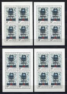ČESKÁ REPUBLIKA 1993 - PL 5 TD A,B,C,D !!!