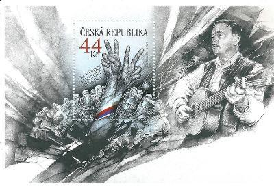 Aršík -  Sametová revoluce  2019, k.č. 1051
